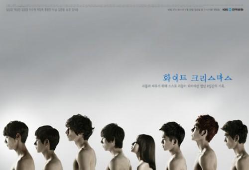 Сериалы корейские - 3 - Страница 11 8f2f7bbc310b