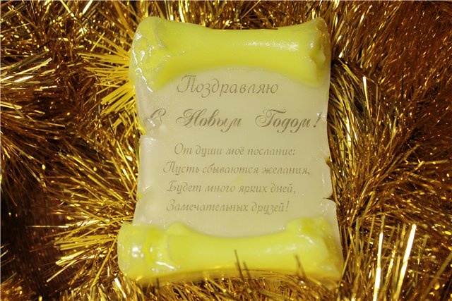 Новогоднее мыло  - Страница 38 E85085a42043