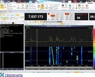 Web SDR On-line приемники 5e78f6704e6et