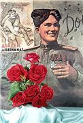 9 мая - День Победы!!! D0c628c708a8t
