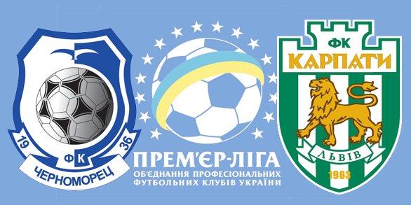Чемпионат Украины по футболу 2012/2013 6bdcf54bc0fa