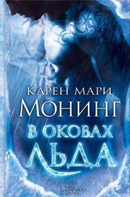 О книгах 0a936a00987c