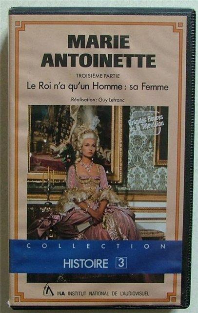 Мария-Антуанетта / Marie-Antoinette / все фильмы F1777bffc44a