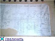 Радиоприемники серии Нева. 84f240e5d043t