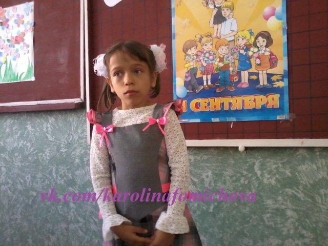Каролина Фомичева, 7 лет, легкая форма ДЦП C177b632f24b