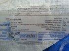 Параплан Vibe производитель OZONE  (FRANCE) 2003г/в A656bc27dafc