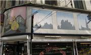 Villes Belges en images / Города Бельгии - Страница 2 5bc147eedbb6t