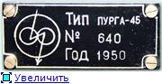 """Радиоприемники серии """"КВ"""". 8c1ab4be27bet"""