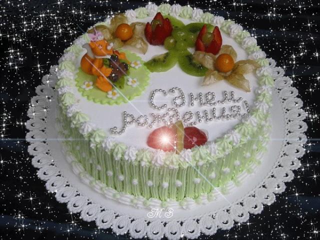 Поздравляем нашу Ognennaja с ДНЕМ РОЖДЕНИЯ!!! Ca863eed69e7