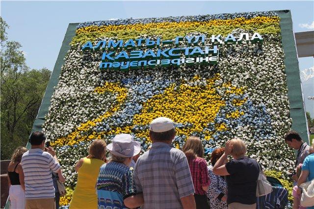 Фестиваль цветов в Алматы - «Алматы – гул кала» 6f19d880ab3f