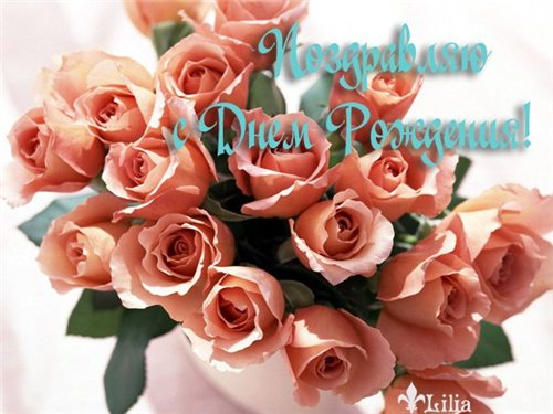Поздравляем  Povalee4ka с Днём рождения! 00a5f2e78ebe