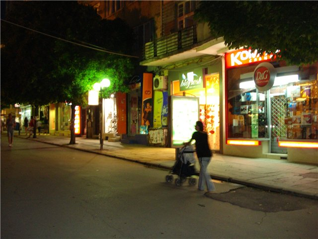 Болгария, город Варна 97769f8a8bf3