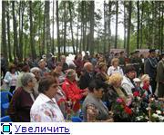"""2 сентября 2011 года в Мемориальном комплексе """"Медное"""" 38e57516658dt"""