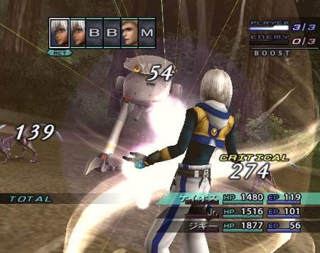 [Test] Xenosaga Episode III : Also Sprach Zarathustra Xenosaga3ps2_004-large