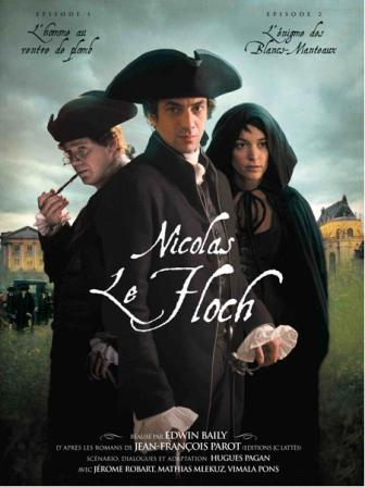 Николя Ле Флок / Nicolas Le Floch E06fc84c0bbb054560121504ef6e1955