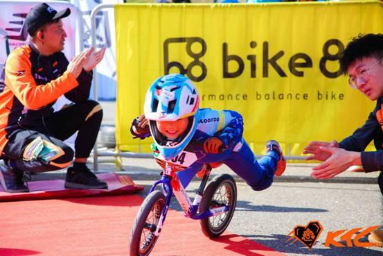 就要不一样的精彩,来自不一样的KTC儿童平衡车大赛~ 385c0f49443d5dc4