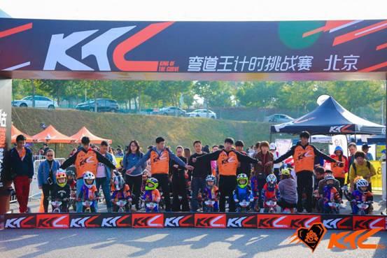 就要不一样的精彩,来自不一样的KTC儿童平衡车大赛~ 5b90dea85309e284