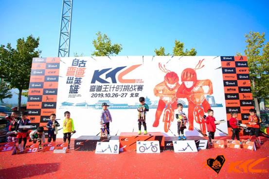 就要不一样的精彩,来自不一样的KTC儿童平衡车大赛~ 671af838bb7418c5