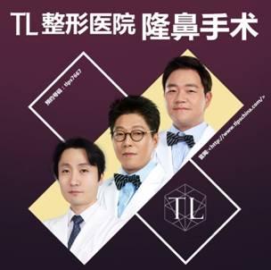 韩国TL整形医院金志明院长为你解答隆鼻假体的相关疑问 A681c0ccfa36bea2