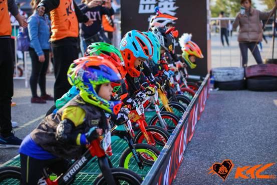 就要不一样的精彩,来自不一样的KTC儿童平衡车大赛~ Dfa17d20628aa898