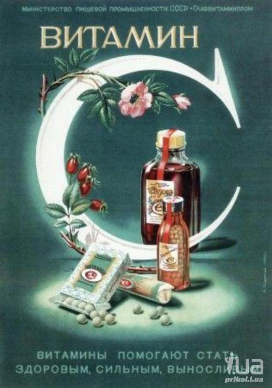 Variedad de productos en la URSS 660014_687252