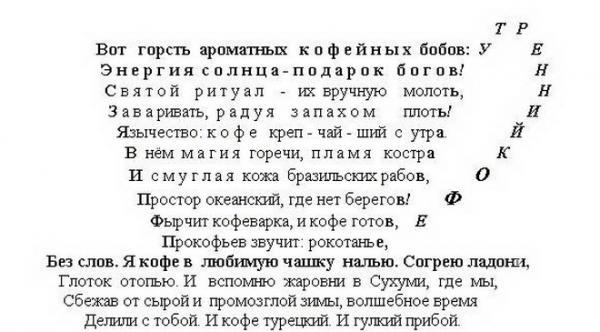 Кофеек - Страница 2 602826
