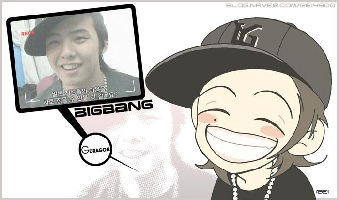 .  Big Bang.........hhhhhhhhhhhhhhhhhhh 11095