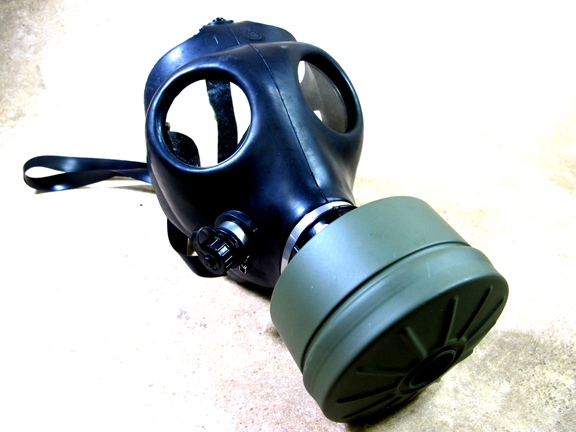 [revival applications thread] Evergreen: Academy for Spies: Incalescent - Page 2 Gas-mask-solo-web