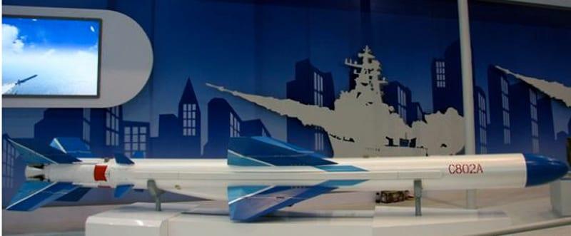 البحرية المصرية....السيناريو الشرقي!!! C802A-Missile