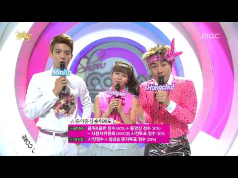 130518 MBC Music Core Hqdefault