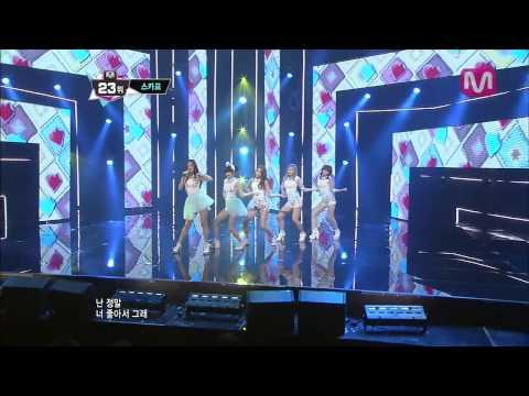 130613 Mnet M!Countdown Hqdefault