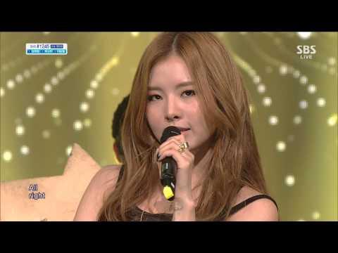 130630 SBS Inkigayo Hqdefault