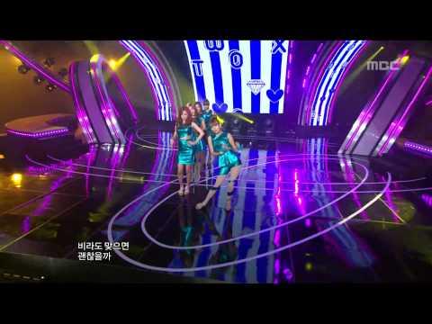 120901 MBC Music Core Hqdefault