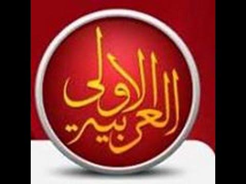 الشركه العربيه الاولي 0555717947-0114582250افضل جهاز كشف تسريب المياه في الخزان الارضي  Hqdefault