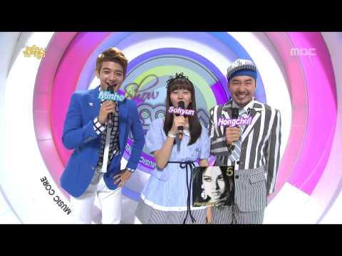 130525 MBC Music Core Hqdefault