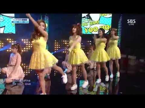 130519 SBS Inkigayo Hqdefault