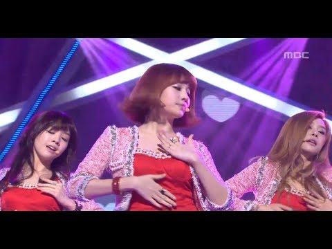 121117 MBC Music Core Hqdefault