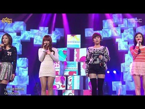 130119 MBC Music Core Hqdefault