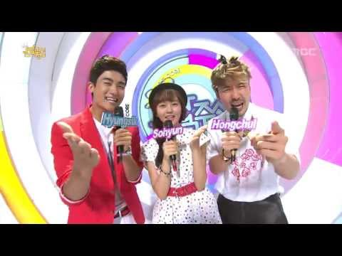 130706 MBC Music Core Hqdefault