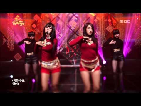 130202 MBC Music Core Hqdefault