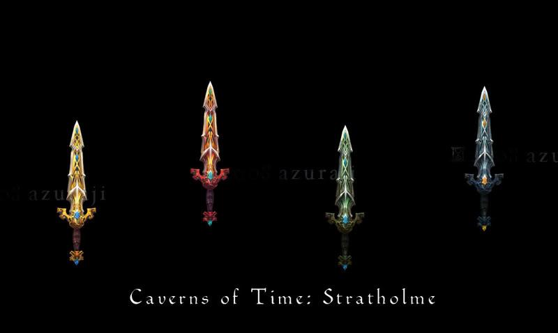 Espadas elementales. Espadas