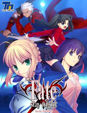 Cuales son Sus Animes preferidos Fate_stay_night