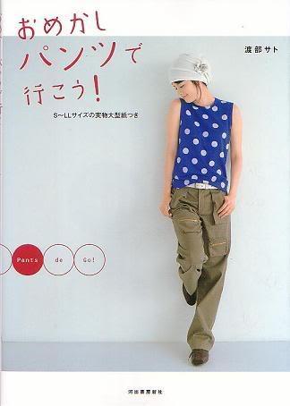 les livres jap ... Omeka1