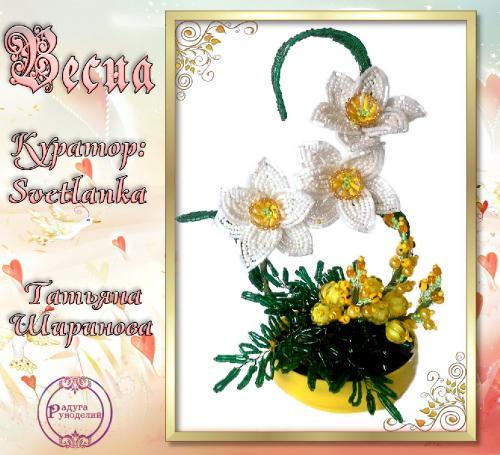 Галерея выпускников Весна 0fef0d1f21e37fe9db097418a7db6e08