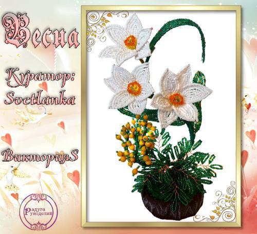 Галерея выпускников Весна 990bc334e76501a4eb87c9ec96c55036