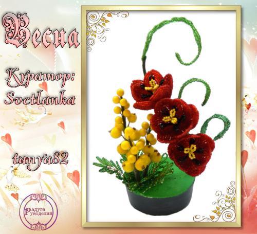 Галерея выпускников Весна 4dbf2dc8fbc3968e2e666b221f4a1a6c