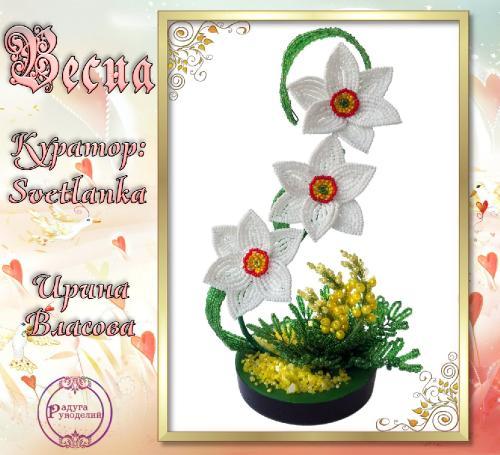 Галерея выпускников Весна 89f9807daabeb2be40f62f8ca28f9e97