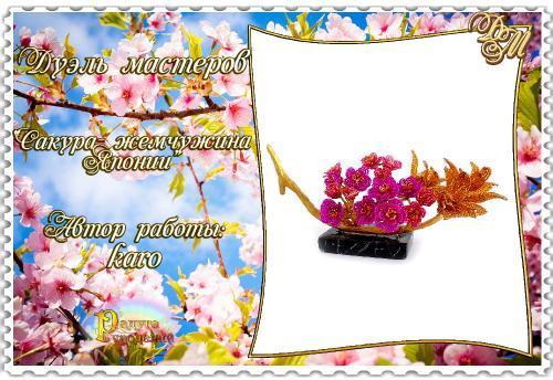 Музей победителей дуэлей  _290ce278972be7e916e9f9039d341b15