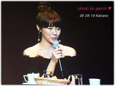 August 2nd, 2008 - Yoon EunHye Opens The First Fan Meeting in Japan Jpfm