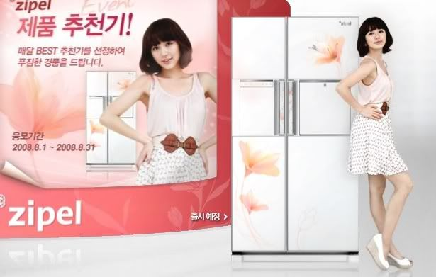 YEH in her CF's Zipel3